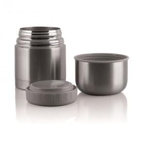 Cutie termica pentru mancare sau lichide REER 90430