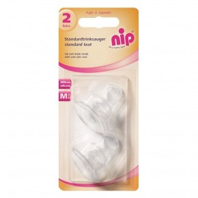 Tetina ortodontica silicon, pt lapte, nr 2 Nip