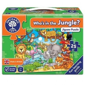 Puzzle cu activitati Cine este in jungla? Who's in the jungle?