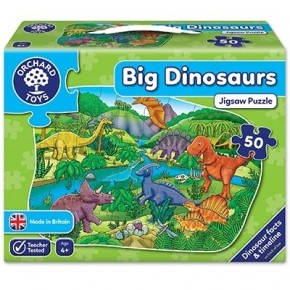 Puzzle de podea Dinozauri (50 piese) Big Dinosaurus