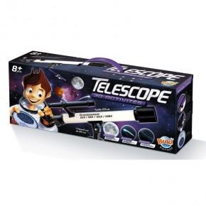 Jucarie Telescop - 30 activitati