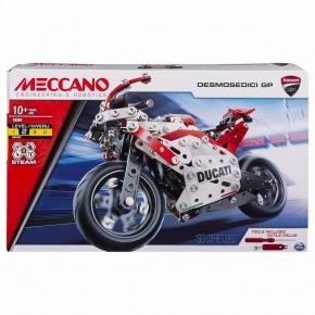 Set de constructie Meccano - Ducati Desmosedici GP cu suspensie