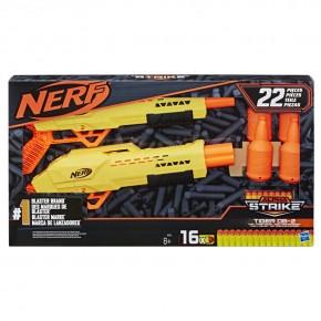 Nerf Alpha Strike set 2 blastere Tiger DB2 cu tinte