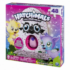 Puzzle Mystery Hatchimals Colleggtibles - 48 piese