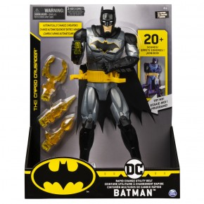 Batman figurina 29 cm Deluxe cu accesorii si fraze in limba engleza