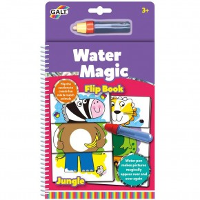 Carte de colorat Water Magic - Jungla vesela