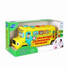 Jucarie educativa - Autobuz scolar cu sunete si lumini