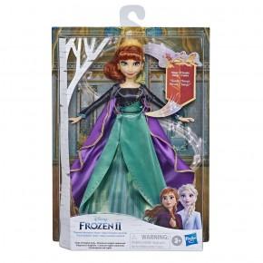 Papusa Frozen 2 Anna musical adventure