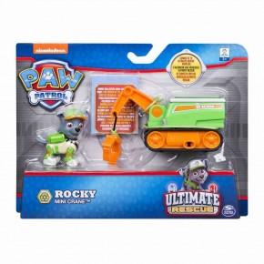 Patrula Catelusilor vehicule cu figurine Ultimate Rescue Rocky