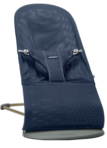 Balansoar Bliss Navy Blue din plasa