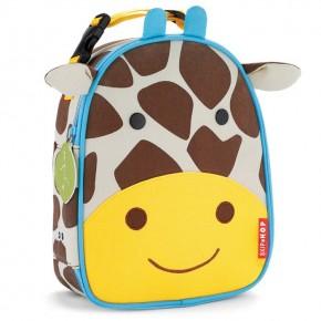 Gentuta pentru pranz Zoo - Girafa