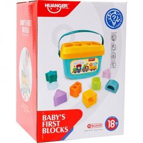 Gentuta de sortare cu 16 cuburi si forme colorate