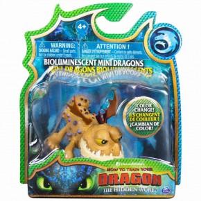 Mini dragon Metalug schimba culoarea