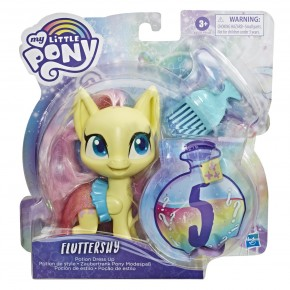 My Little Pony Poneiul Fluttershy Potion dress up