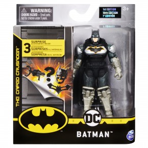 Figurina Batman n costum cu super armura 10 cm cu 3 accesorii surpriza