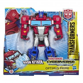 Transformers Ultra Optimus Prime