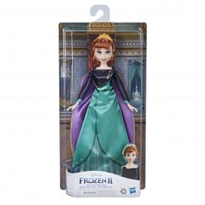 Frozen 2 Papusa Regina Anna din regatul de gheata II