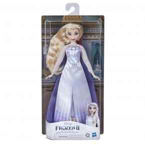 Frozen 2 Papusa Regina Elsa din regatul de gheata II