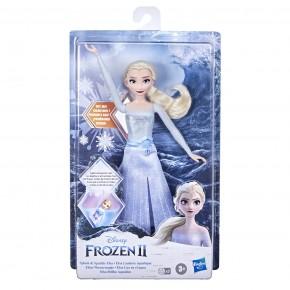 Papusa Frozen 2 Elsa inoata si lumineaza